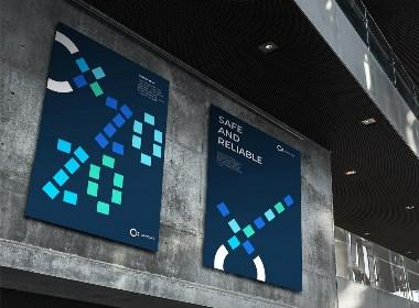 科技公司vi设计_高新科技logo设计_焕识品牌设计