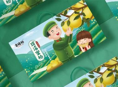 贪睡柚农产品蜜柚水果礼盒包装设计