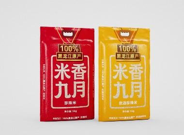 米香九月大米包裝設計
