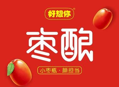 好想你·枣酿 红枣汁饮品包装设计  枣饮料视觉包装设计
