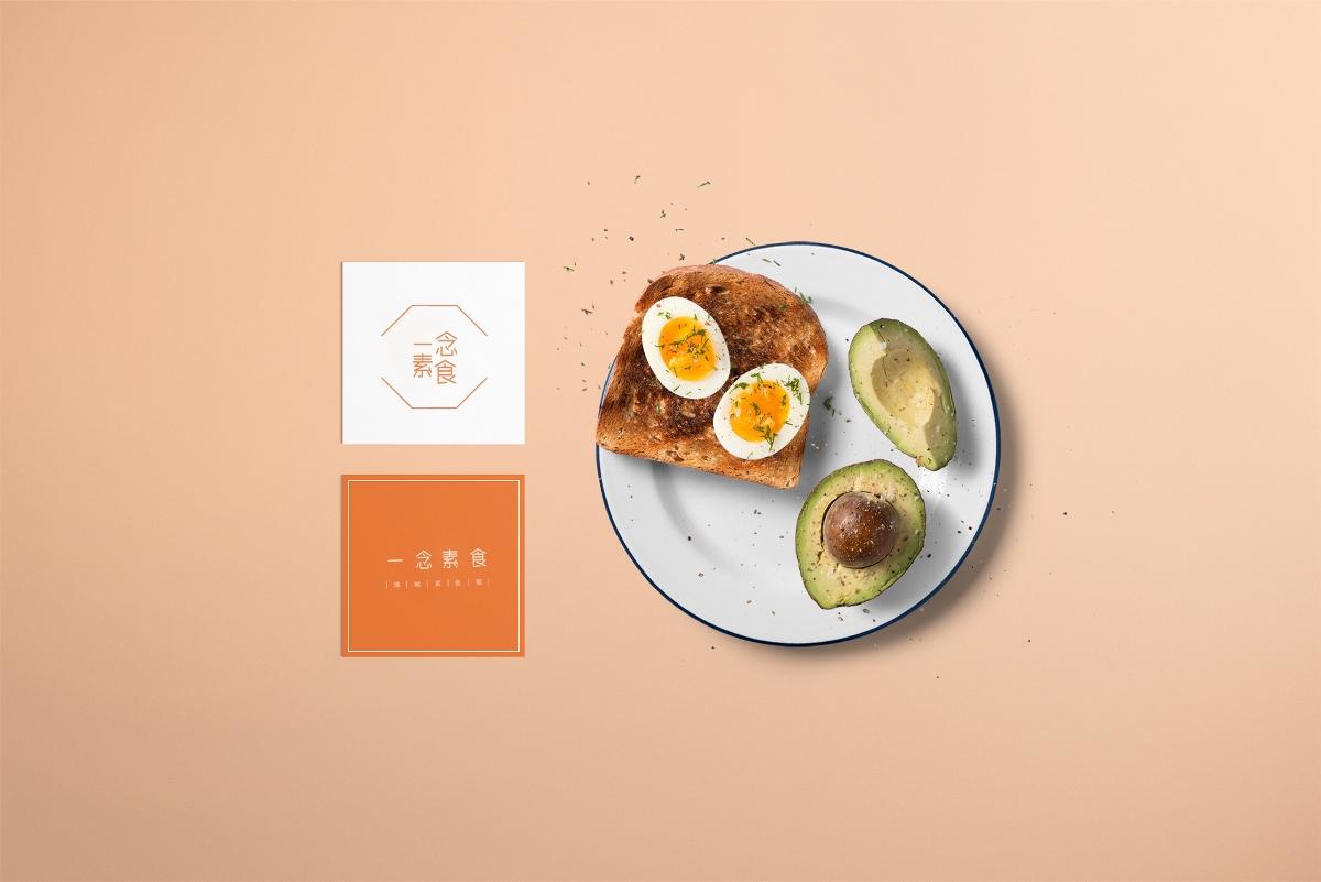一念素食馆LOGO设计
