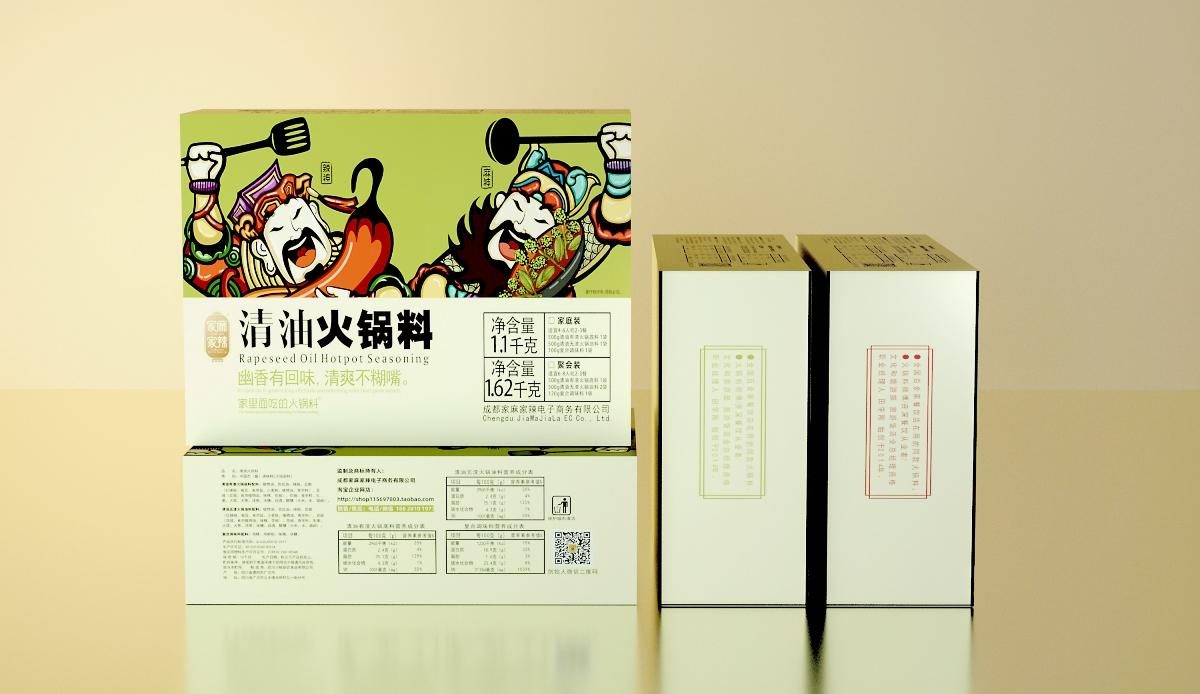【本墨设计×家麻家辣】家里面吃的火锅料!