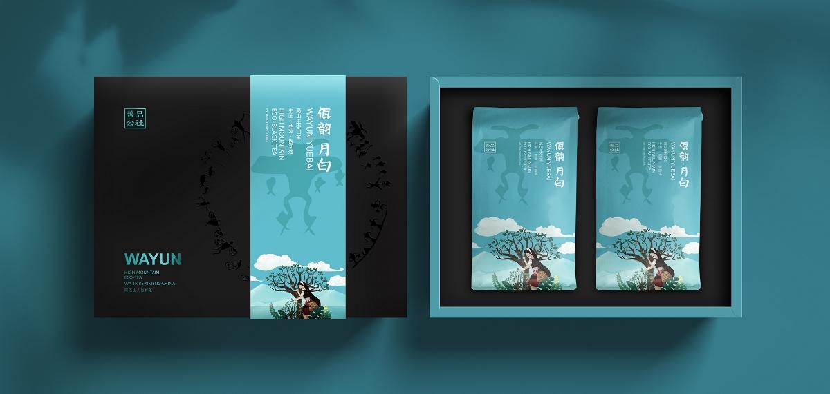 佤韻系列茶葉包裝-意形社