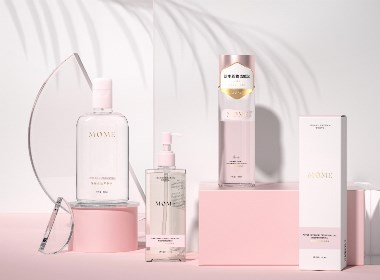 Hellolink | 高端护肤彩妆包装设计