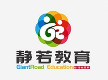 【思传设计】2019-2020教育行业LOGO设计合集