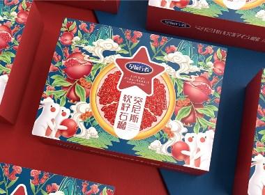 星际行者突尼斯软籽石榴—徐桂亮品牌设计