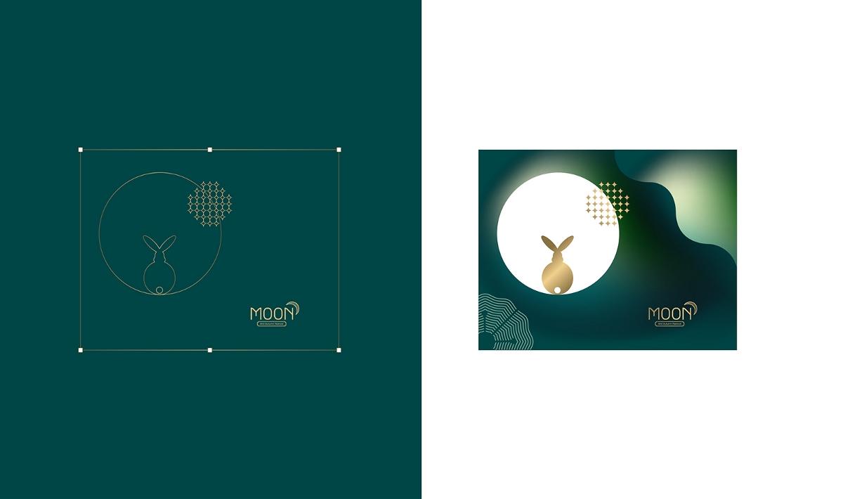 月餅禮盒包裝設計模板 by 星設想設計成品直賣網