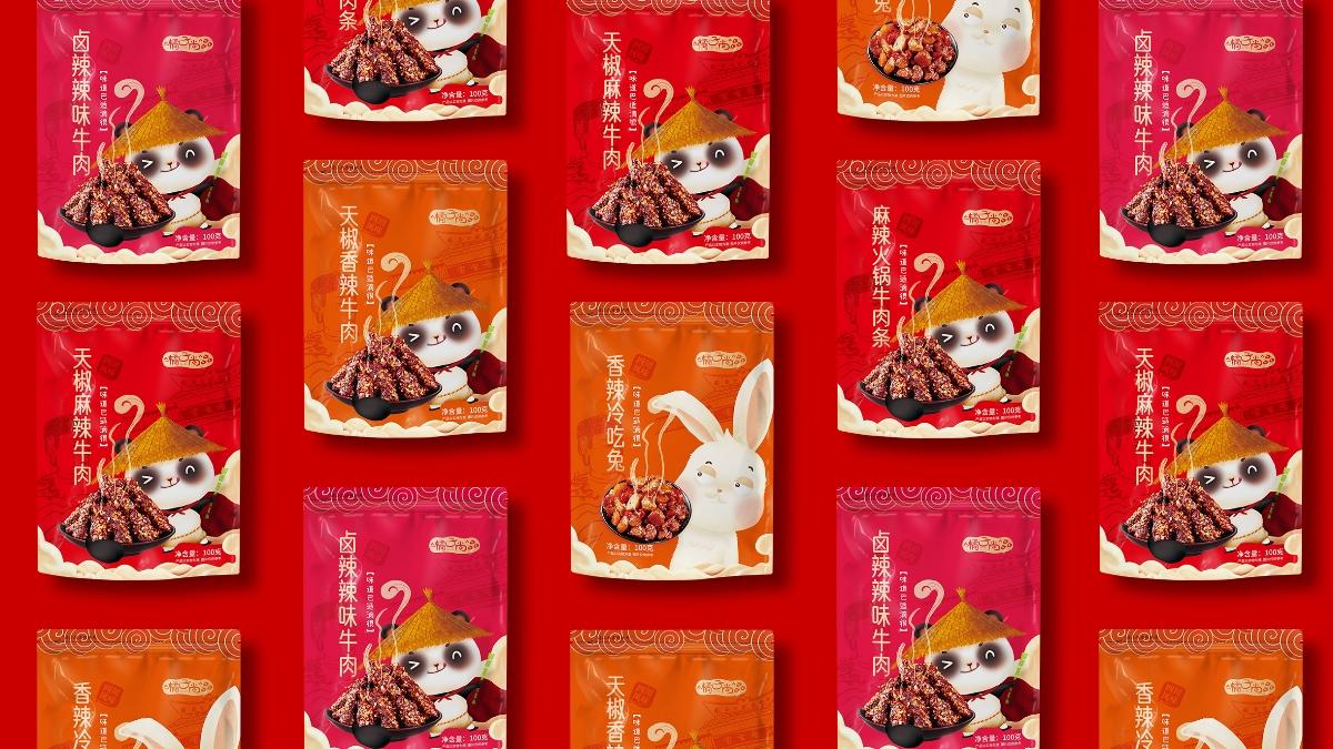 四川肉制品系列 插画包装