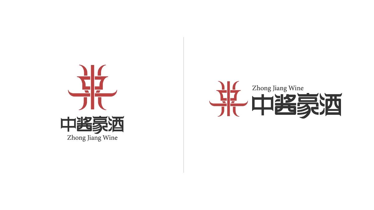 中酱豪酒企业品牌logo设计