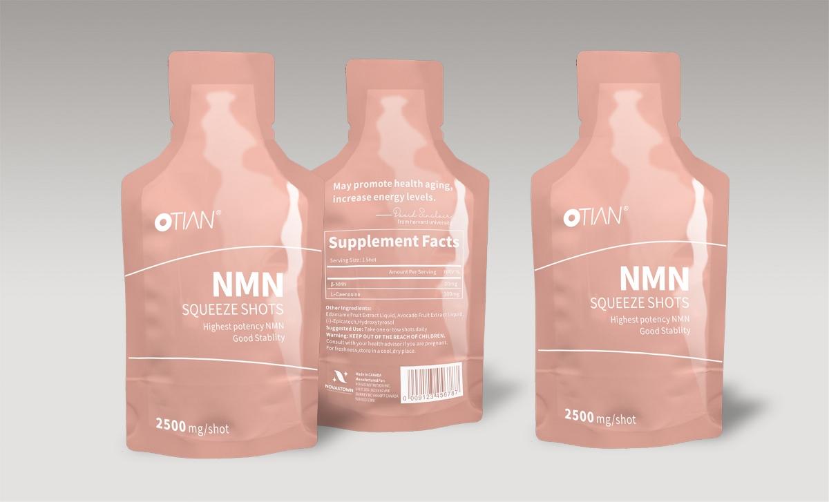 医药健康类产品包装设计