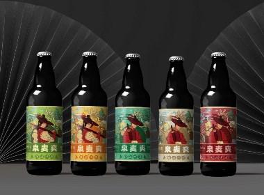 """""""笑傲漿壺""""啤酒瓶裝&罐裝設計"""