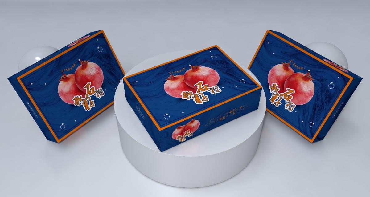 突尼斯石榴包装盒、水果通用包装盒、高端大气节日礼盒