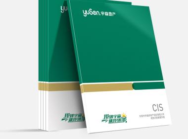 宇森地产品牌CI手册