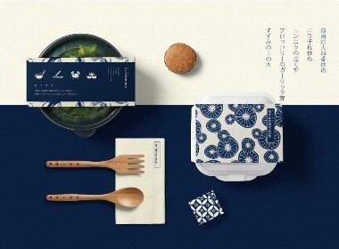 日式餐廳品牌VI形象設計 by 星設想