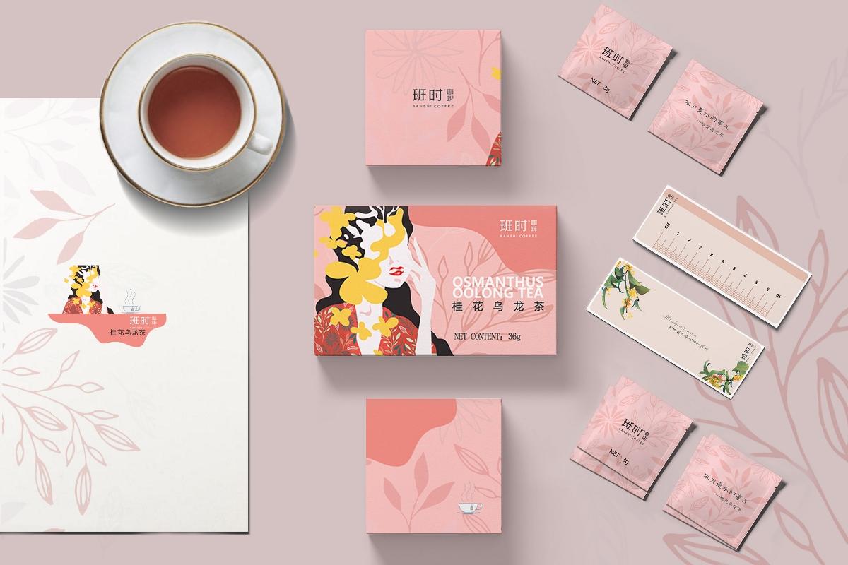 班时咖啡系列代用茶包装设计