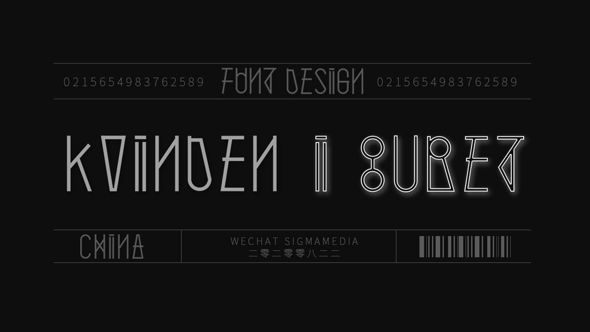 原创字体设计丨悬案密码:真相可能迟到,但永远不会缺席