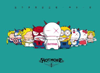 Hotmore赫特蒙火锅-创新型餐饮品牌塑造