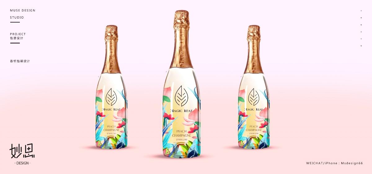 香槟插画包装