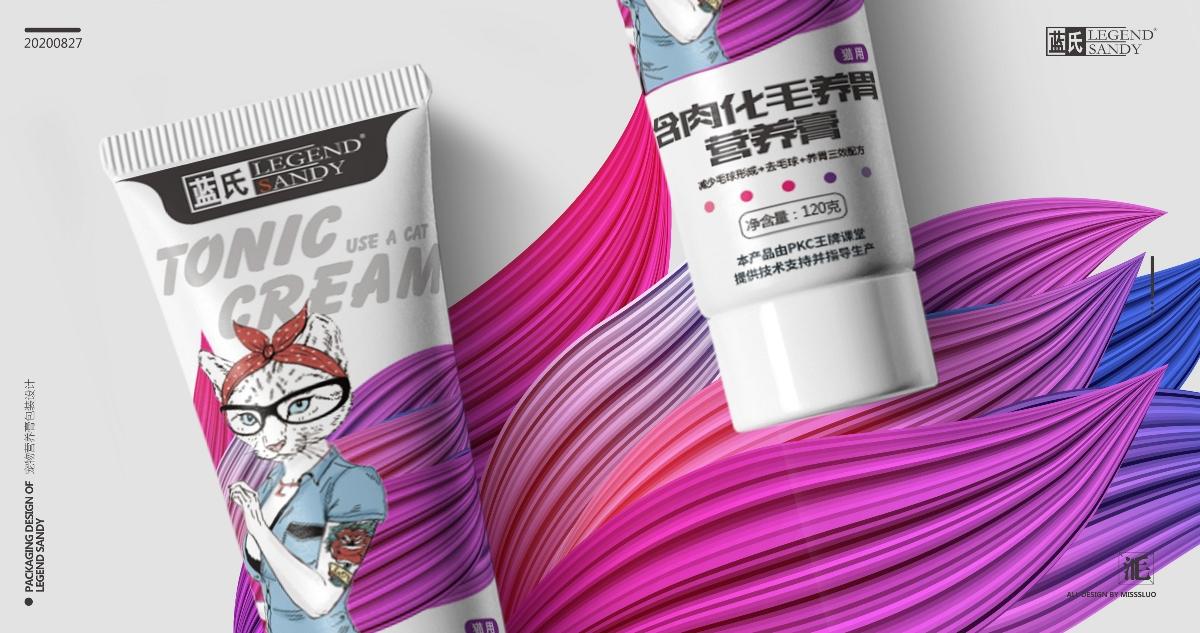 宠物包装设计猫狗营养膏