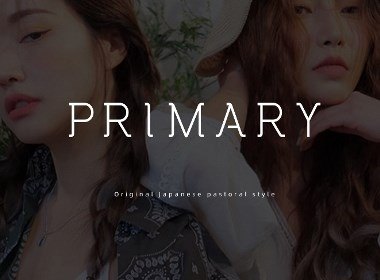 PRIMARY服装品牌logo设计