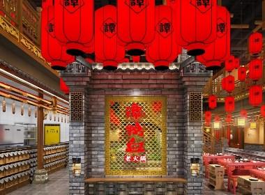 餐饮品牌空间设计|「品牌升级」谭鸭血火锅