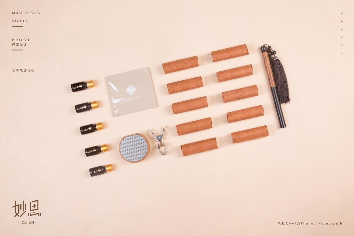 艾灸包装设计