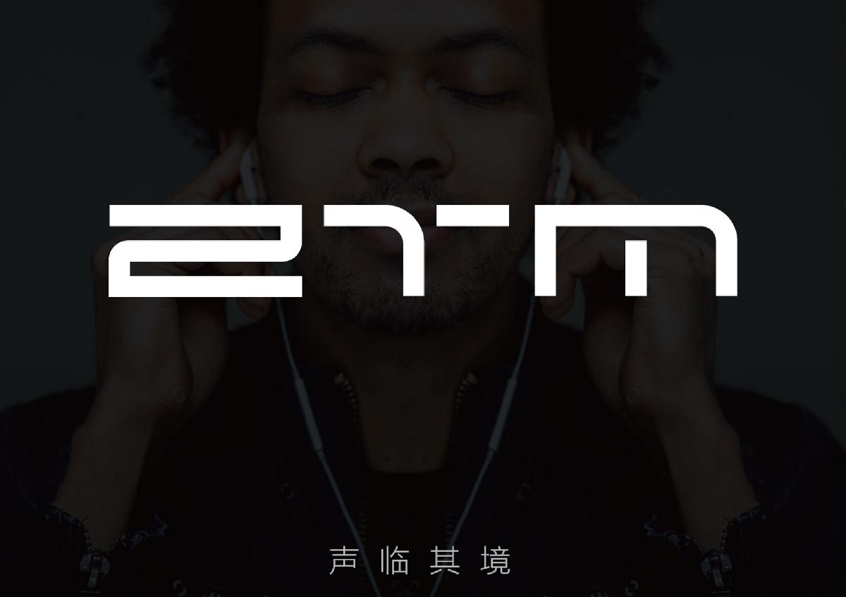 """实优特品牌""""ZTM""""耳机LOGO设计"""
