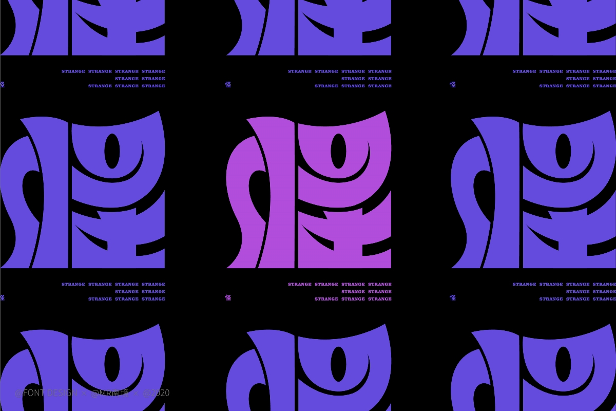 字體设计-FONT DESIGN (一)