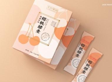 固体饮料 樱桃酵素 ©刘益铭 原创作品