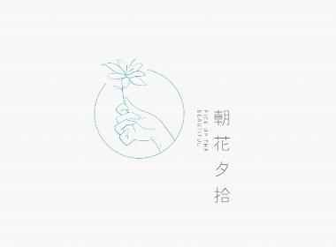 标志设计 - 2020 / 08