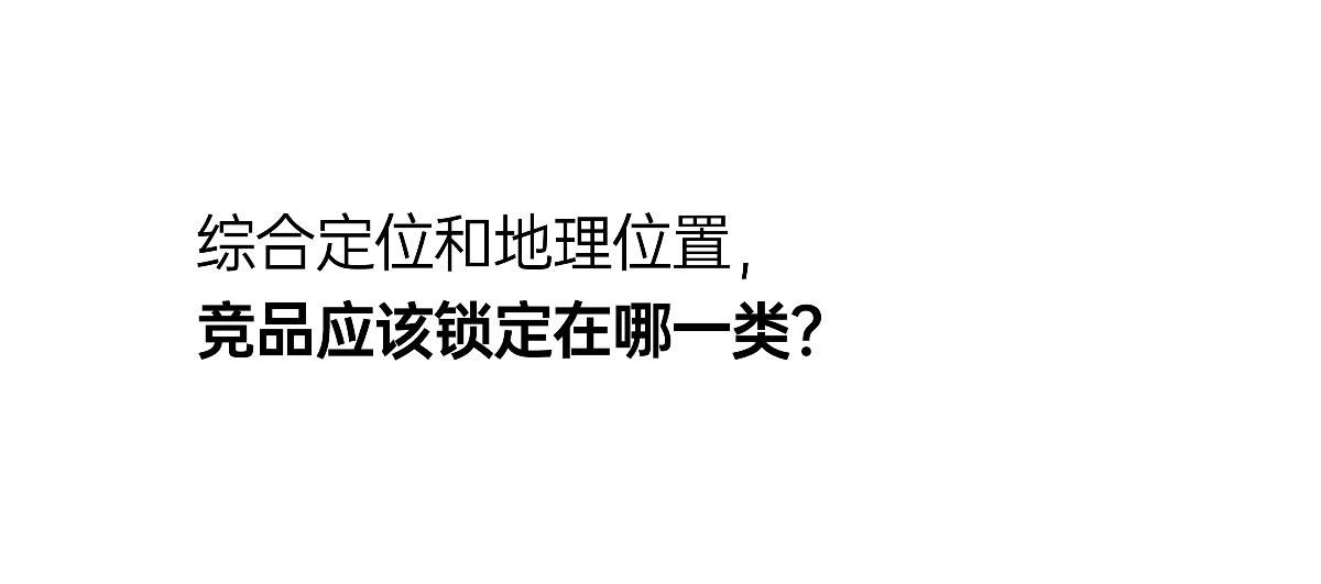 EDDY × 叁布 | 汉正街20年老品牌焕新登场