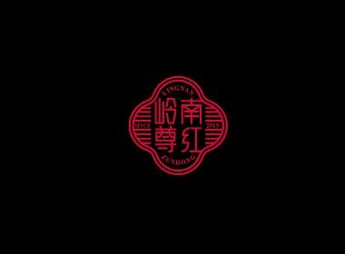 嶺南尊紅品牌LOGO升級+VI設計+包裝設計