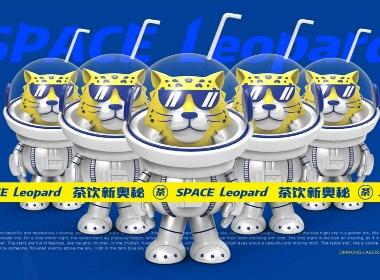 SPACE Leopard 太空豹 | 茶饮研究室