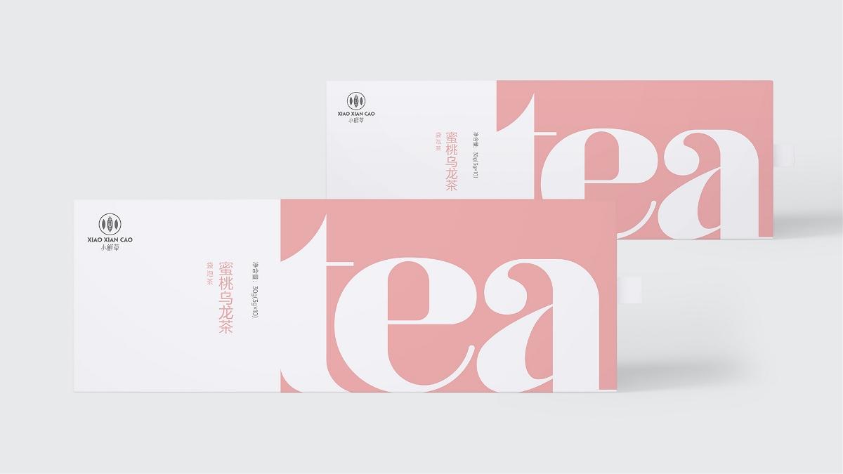 小鮮草 × 叁布   制造有趣袋泡茶