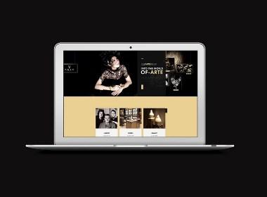 ARTE-品牌介绍官网