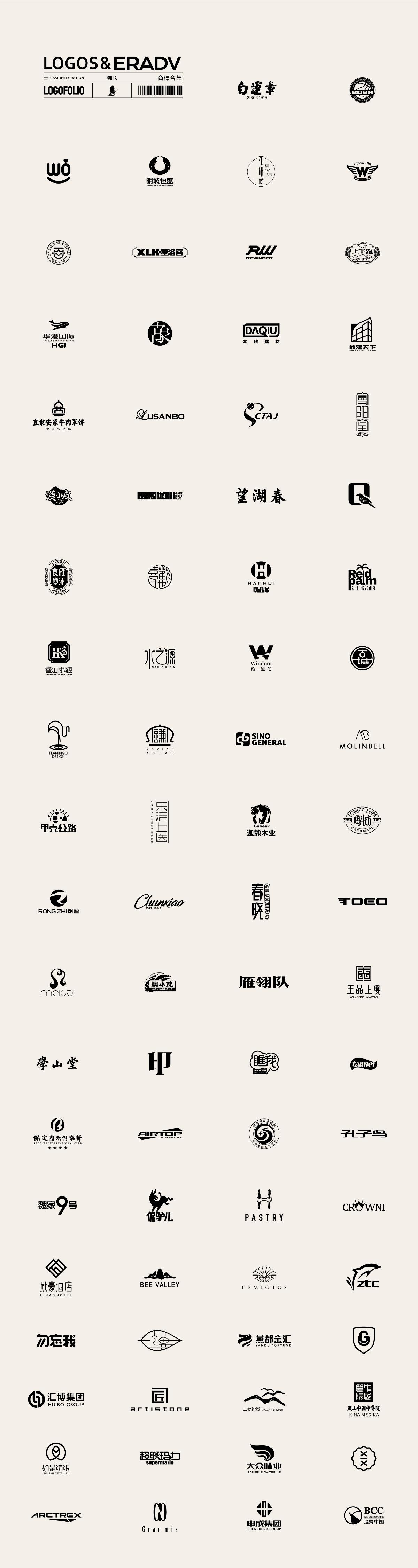logo合集80+个 | 朝代企划
