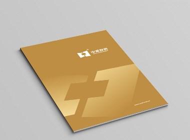 中城投资品牌手册