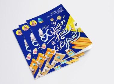 西灵子食品宣传画册策划设计+印刷落地+产品拍摄