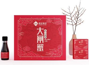 大閘蟹禮盒包裝設計 海鮮水產品包裝設計 大閘蟹包裝盒設計