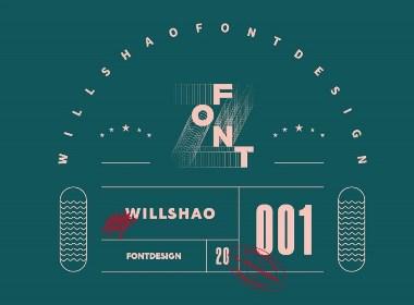 无名老鬼WillShao   FONTDESIGN 第一弹