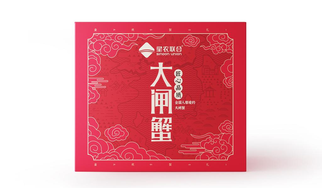 大闸蟹礼盒包装设计 海鲜水产品包装设计 大闸蟹包装盒设计