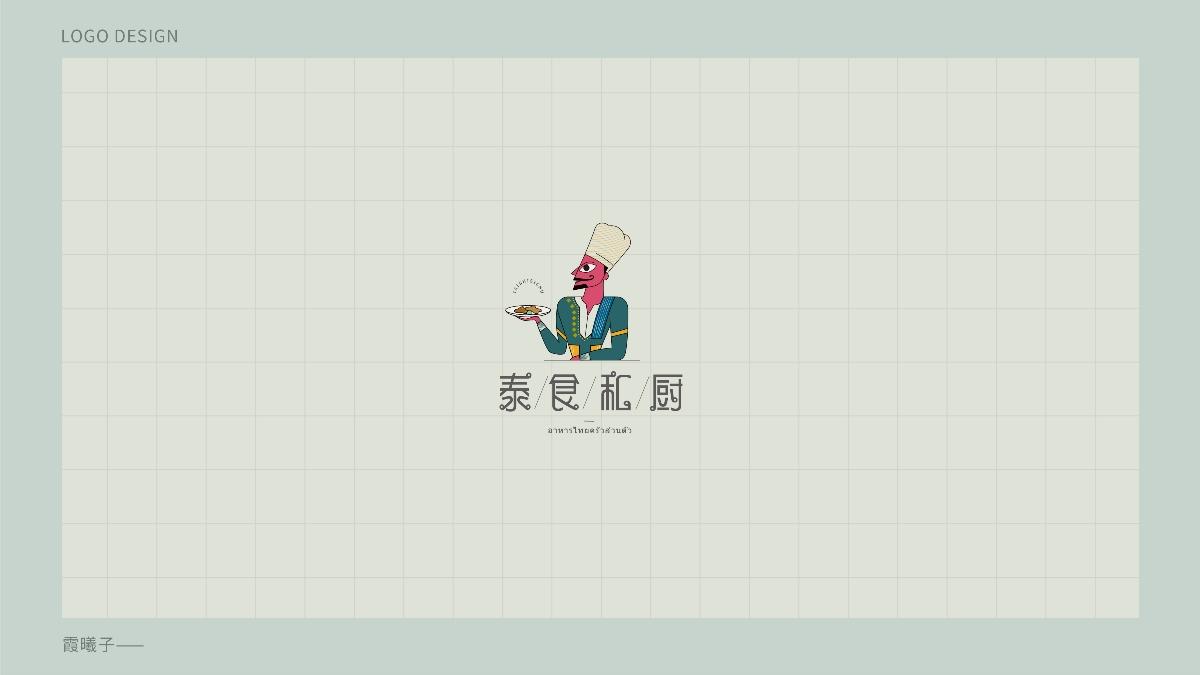 logo/vi品牌合集