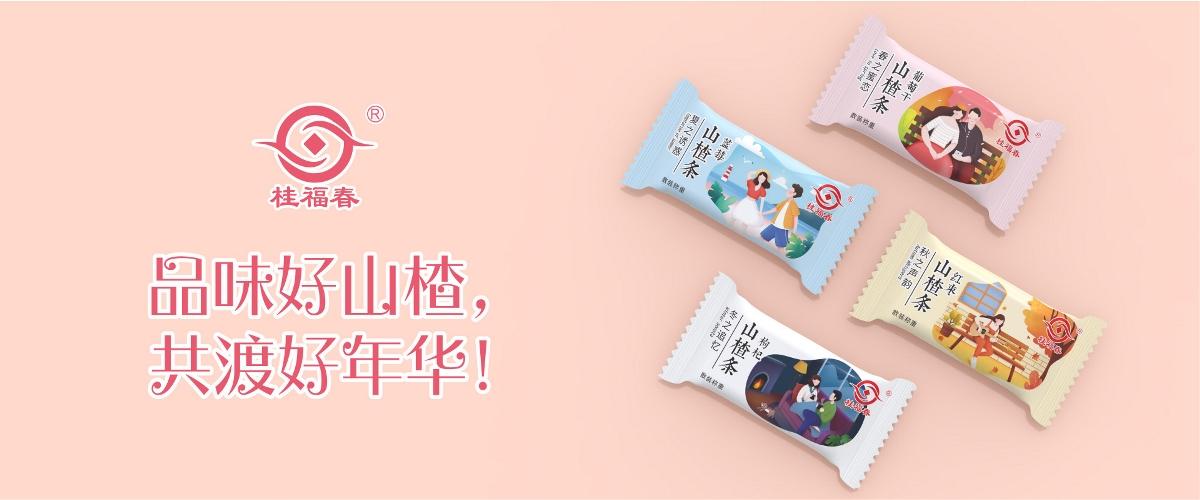 外星部落案例   桂福春 — 品味好山楂,共渡好年华!