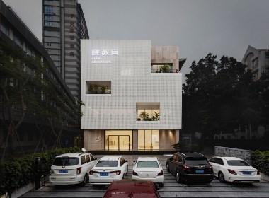 晓教育 x 3721设计丨建筑改造设计,挑战无限游戏边界