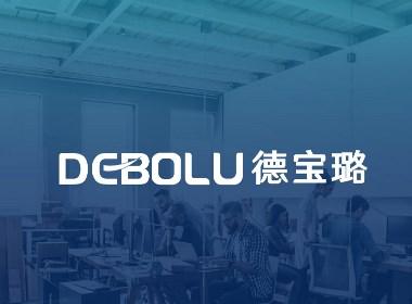 迪亚设计—德宝璐科技logo设计