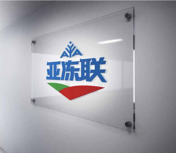 冷冻食品logo设计