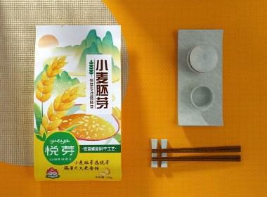 【悦芽/小麦胚芽】包装设计
