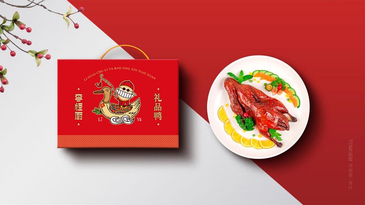 礼盒/礼品鸭包装设计----盐城汤姆葛品牌包装全案策划&设计