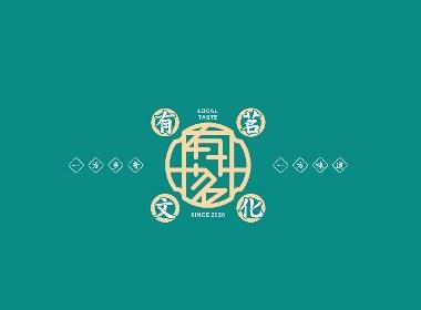 有茗文化 x 图腾创意 | 致力于本土六堡茶轻文化打造