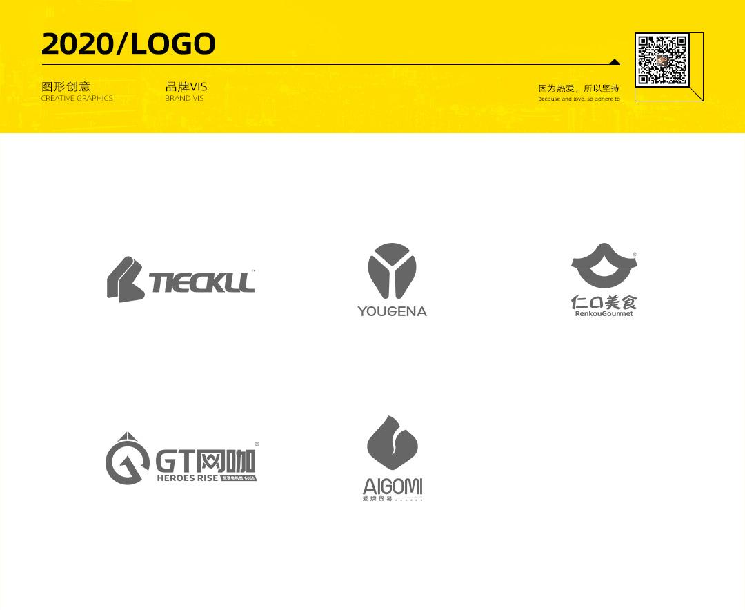 品牌动效LOGO设计